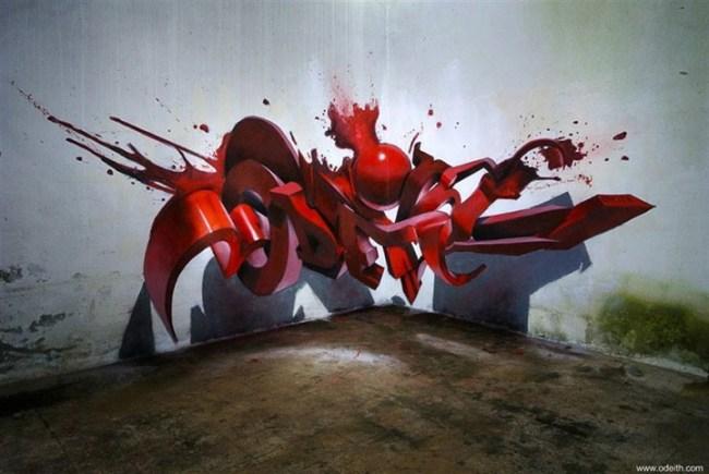 فنان يشعل مواقع التواصل بجرافيتي ثلاثي الأبعاد