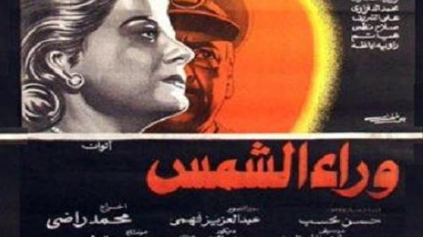 تعرف على أبرز 9 أفلام منعت من العرض بالسينما المصرية