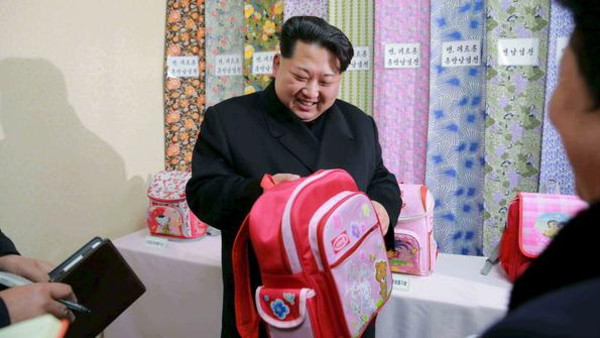 North Korean leader Kim Jong Un provides field guidance to the Kim Jong Suk Pyongyang Textile Mill, in this undated file photo released by North Korea's Korean Central News Agency (KCNA) in Pyongyang on January 28, 2016. REUTERS/KCNAATTENTION EDITORS - THIS PICTURE WAS PROVIDED BY A THIRD PARTY. REUTERS IS UNABLE TO INDEPENDENTLY VERIFY THE AUTHENTICITY, CONTENT, LOCATION OR DATE OF THIS IMAGE. THIS PICTURE IS DISTRIBUTED EXACTLY AS RECEIVED BY REUTERS, AS A SERVICE TO CLIENTS. FOR EDITORIAL USE ONLY. NOT FOR SALE FOR MARKETING OR ADVERTISING CAMPAIGNS. NO THIRD PARTY SALES. NOT FOR USE BY REUTERS THIRD PARTY DISTRIBUTORS. SOUTH KOREA OUT. NO COMMERCIAL OR EDITORIAL SALES IN SOUTH KOREA      TPX IMAGES OF THE DAY