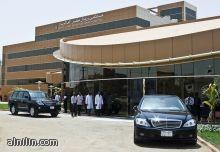 مستشفى رويال كير