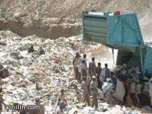 مكبات النفايات بولاية الـخرطوم.. ممنوع الاقتراب والتصوير!!