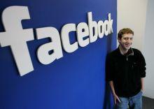 فيسبوك تمحو تسجيلا مصورا لقطع رأس وتحدد معايير بث صور العنف