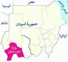 إستخراج الرقم الوطني لـ(9) آلاف نازح بمعسكرات جنوب دارفور