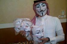 السعودية : منع ومصادرة قناع فانديتا من الأسواق يثير موجة من التعليقات!