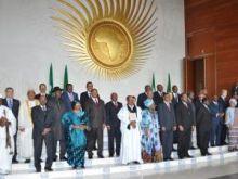 القمة الأفريقيّة