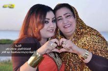 بالصورة:افراح عصام تحتفل بوالدتها وتهديها اغنية جديدة بمناسبة عيد الام