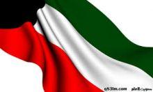 تعرض معسكر قوات الأمن الخاصة بالكويت للسرقة عشية القمة العربية