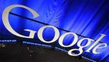 ما الذي تعرفه جوجل عنك؟