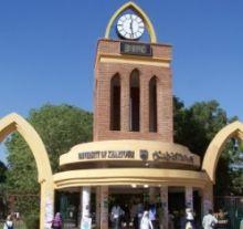 أساتذة جامعة الخرطوم يهددون بالاعتصام تضامناً مع الطلاب