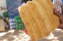 فوضى في أسعار الـخبز بالـخرطوم و تـجاوز المخابز لقرار الولاية