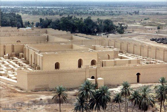 مدينة بابل القديمة