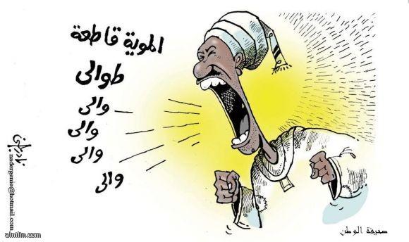 الموية قاطعة طوالي !!!