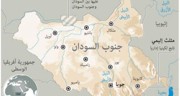 خريطة توضح اهم مدن دولة جنوب السودان