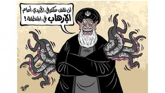 ايران وحرب العراق !