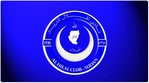 إجراءات قانونية ضد إدارة نادي الهلال لطردها أقدم مستأجر