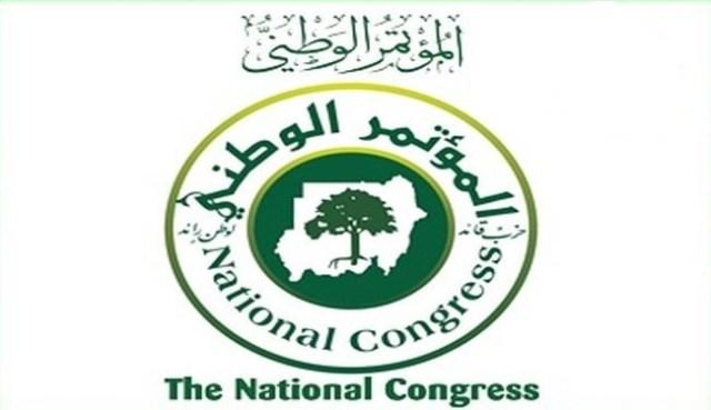 الوطني ينتقد السياسة الأمريكية تجاه السودان ويدعو إلى التعامل بالمثل