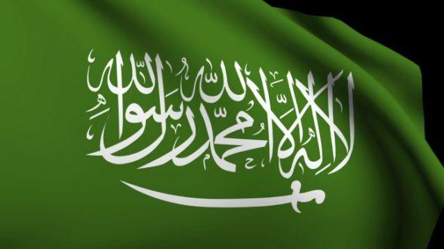 السعودية:  إعفاء موظف سعودي من منصبه بسبب تأييده لبشار الأسد