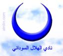 الهلال ينهى أزمة التدريب ويعيِّن مصطفى النقر مدرباً عاماً خلفاً لمحمد الفاتح