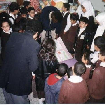 CANAAN INSTITUTE GAZA6