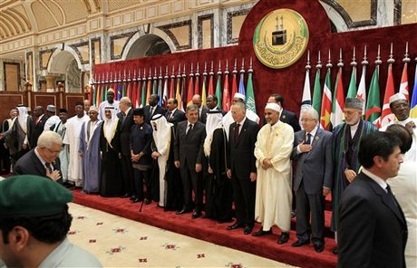 Mideast Saudi Islamic Conference