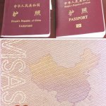 china-new-passports