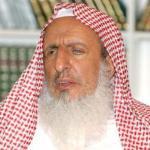 Grand-Mufti-Sheikh-Abdul-Aziz-Al-Asheikh
