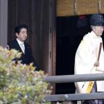 JAPAN_YASUKUNI_1698721f