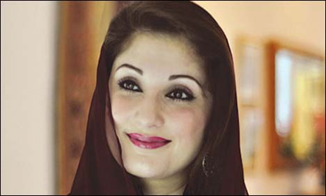 The fourth celebrity was Maryam Nawaz daughter of PM Pakistan Nawaz Sharif.