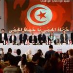 TUNISIA - ELECTIONS