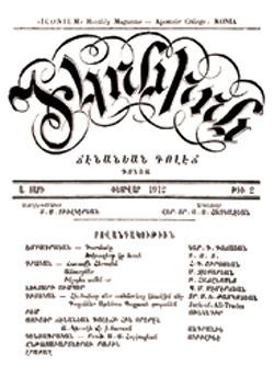 ignion-konya-ermenice-dergi-ermenice-sureli-yayinlar