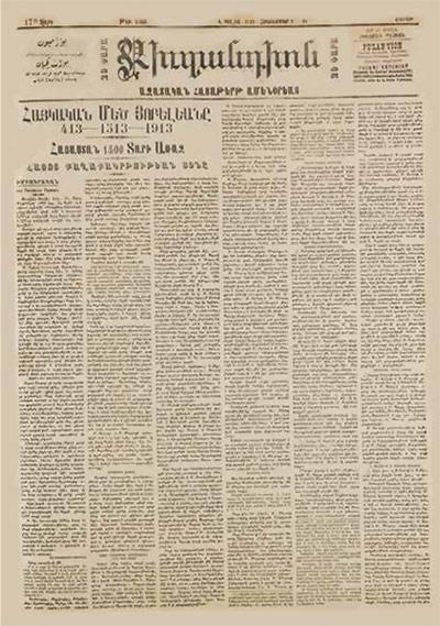 puzantion-bizans-ermenice-sureli-yayinlar-gazete