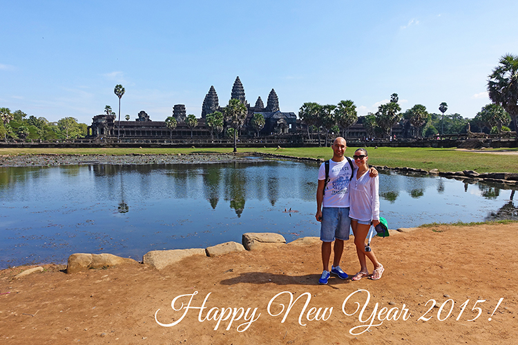 Us in Siem Reap Cambodia