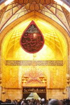 Door to the tomb of Hussein Ibn Ali Karbala, Iraq - Amaana.org