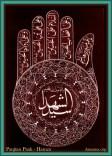 Hamza Panjtan Paak Calligraphy - Amaana.org