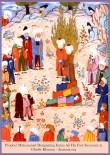 Prophet Muhammad Designating Imam Ali His First Successor at Ghadir Khumm - Amaana.org
