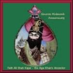 FathAliShahKajar - Amaana.org