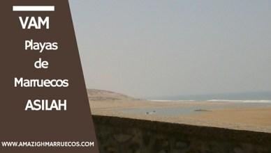 Playas de Marruecos - Asilah 1