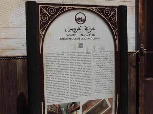 semana-santa-fez-biblioteca-al-qarawiyyin-2