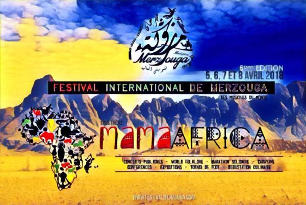 el-festival-de-musica-internacional-1