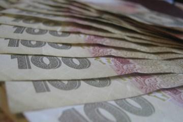 money-874630_1920
