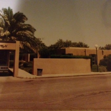 My first house in Saudi