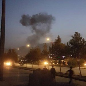 american univeristy of afghanistan attack