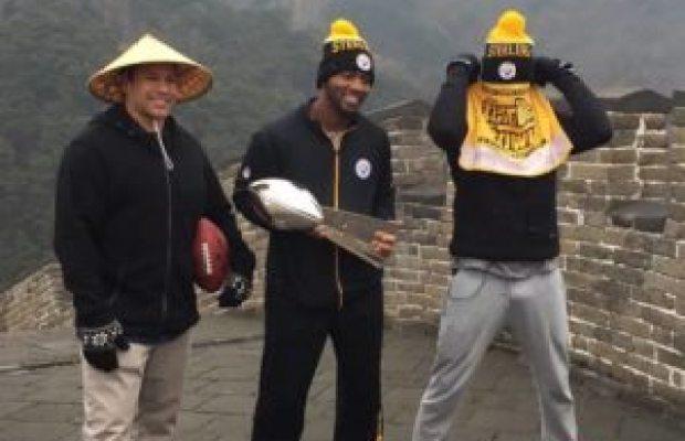 AFI - Allan Price with Steelers