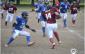 Argentina - Cordoba league action 2016.4