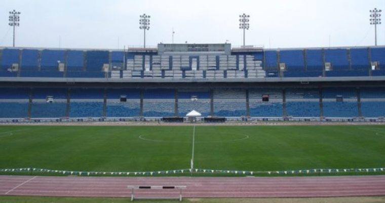 FISU - Monterrey Tech stadium