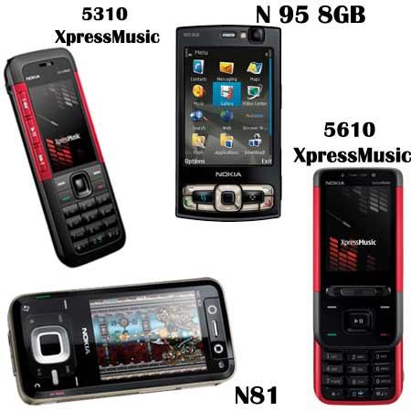 Nokia-Secret-Codes