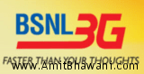 Micro SIM India – Bsnl & Vodafone offer 3G SIM – 32k / 256k
