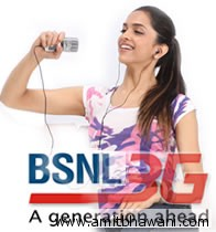 Bsnl 3G Unlimited Data Plan on Apple iPod in Rajasthan