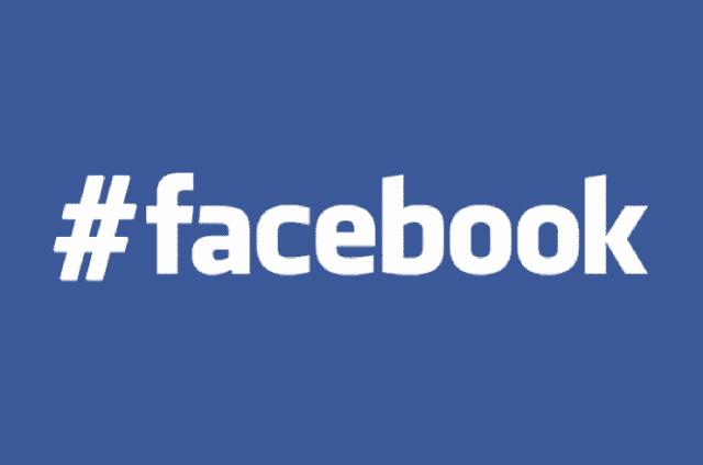 4 نصائح لاستخدام هاشتاغ على فيس بوك بشكل أفضل