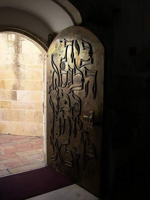 Yochanan ben Zakkai synagogue in Jerusalem